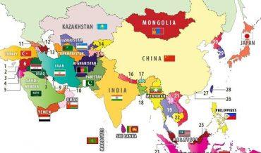 Quốc gia nào rộng nhất Châu Á?